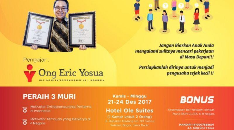 Entrepreneurship Camp 2017